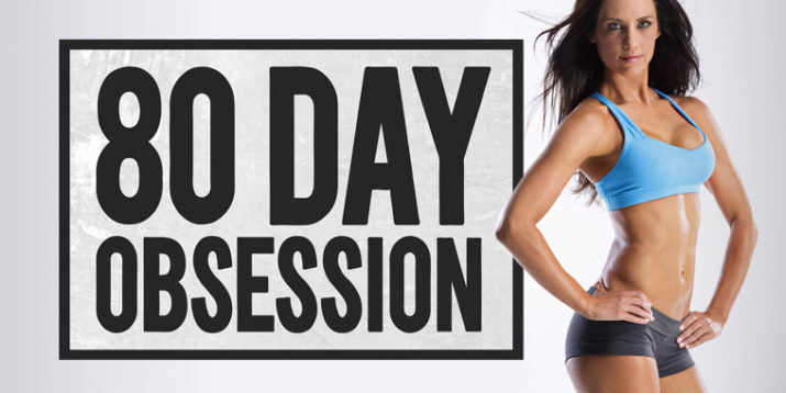 80 Day Obsession: My Review